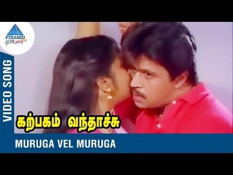 Muruga Vel Muruga Video Song   Karpagam Vanthachu Tamil Movie   Arjun   Radhika   Mano   Swarnalatha