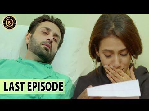 Iltija – Last Episode | Affan Waheed – Tooba Siddiqui
