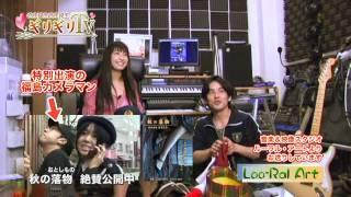 無料動画じゃんじゃんTV http://zyangiri.net/zyantv/ にて公開中.