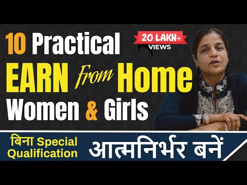 Part Time Jobs for women, housewife, girls | Work from Home, Finance Advice