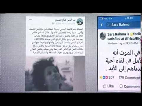 بي بي سي ترندينغ: ضجة في السودان بسبب حسابات فيسبوك وهمية تحمل أسماء نساء  - نشر قبل 8 ساعة