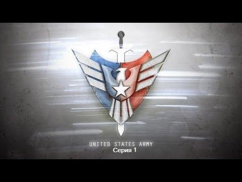Прохождение C&C Generals Zero Hour Серия 1: Начало эпичных побед!