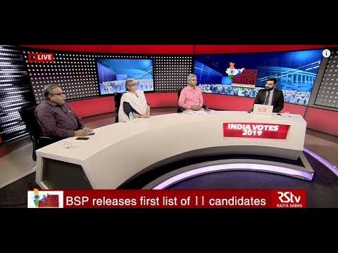Bharat Bhagya Vidhata: BJP, Congress, Shiv Sena and BSP announce their candidate list