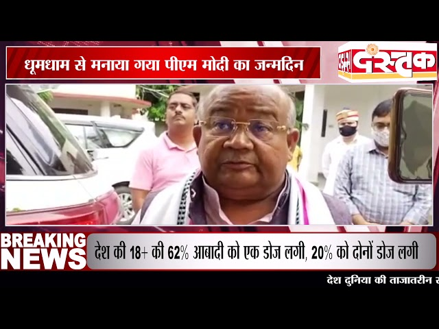 सीतापुर में धूमधाम से मनाया गया पीएम मोदी का जन्मदिन