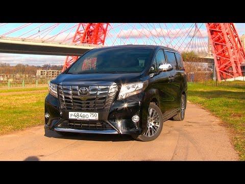 Toyota Alphard Vellfire Тест драйв via ATDrive