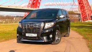 Toyota Alphard (Vellfire) - Тест драйв via ATDrive