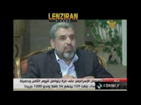 Hammas leader hanks Iran for helping Palestine