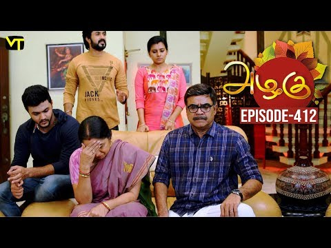 Heart Vs Mind Episode 3 @http://bit.ly/NoMorePollachi Azhagu Tamil Serial latest Full Episode 412 Telecasted on 29 Mar 2019 in Sun TV. Azhagu Serial ft. Revathy, Thalaivasal Vijay, Shruthi Raj and Aishwarya in the lead roles. Azhagu serail Produced by Vision Time, Directed by Sundareshwarar, Dialogues by Jagan.   Subscribe Here for All Vision Time Serials - http://bit.ly/SubscribeVT  Azhagu serial deals with the love between a husband (Thalaivasal Vijay) and wife (Revathi), even though they have been married for decades, and have successful and very strong individual personas.  Click here to watch:  Azhagu Full Episode 411 https://youtu.be/Dt71XOmH1hc  Azhagu Full Episode 410 https://youtu.be/TA3NfOyV9Pw  Azhagu Full Episode 409 https://youtu.be/IYbgDdQgpjY  Azhagu Full Episode 408 https://youtu.be/6bPIRSB3Mo4  Azhagu Full Episode 407 https://youtu.be/IjzGXK7QgmA  Azhagu Full Episode 406 - https://youtu.be/ZXDj95XE9ZM  Azhagu Full Episode 405 - https://youtu.be/JjXHZsvYvlA  Azhagu Full Episode 404 - https://youtu.be/mRt2O712pPY  Azhagu Full Episode 403 - https://youtu.be/9rHIzYXSUdk   For More Updates:- Like us on - https://www.facebook.com/visiontimeindia Subscribe - http://bit.ly/SubscribeVT