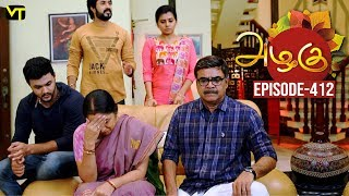 Azhagu - Tamil Serial | அழகு | Episode 412 | Sun TV Serials | 29 March 2019 | Revathy | VisionTime