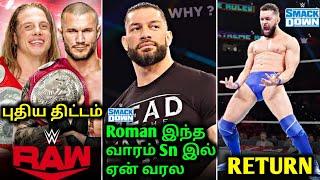 Roman Reigns MISSED Smackdown REAL Reason Finn balor SmackDown RETURN Teased 2021 RK BRO champions