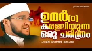 Super malayalam speech (umar)