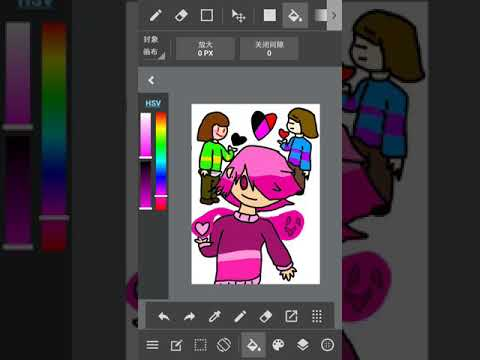 i did it draw something like betty and chara and frisk youtube