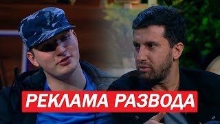 ЛОХОВОДЫ АМИРАН САРДАРОВ И ЭДВАРД БИЛЛ\ДНЕВНИК ХАЧА