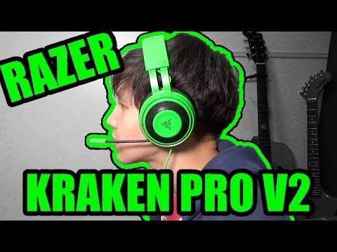 これぞゲーミングヘッドセット!RAZER KRAKEN PRO V2がやってきた!!!