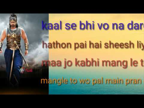 Jiyo Re Bahubali Song Lyrics || Bahubali 2 Song