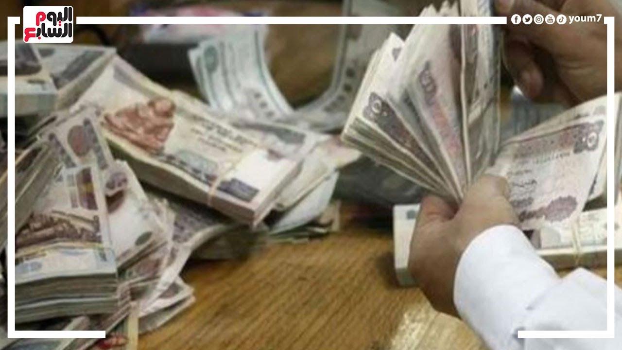 المالية تحدد موعد صرف مرتبات شهر أكتوبر للموظفين العاملين بالدولة
