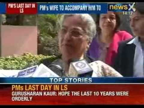 Manmohan Singh's last day as Prime Minister in parliament