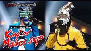 [King of masked singer] 복면가왕 - hardware store boss Kim, SangAmDong whistle - Feeling Only You