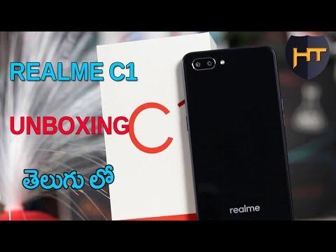 Realme c1 Unboxing Telugu   Budget Mobile