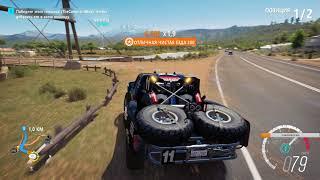 Dozkoz и Forza Horizon 3. 2 стрим.