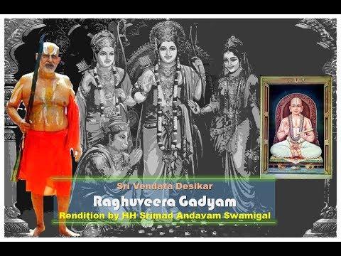 Raghuveera Gadyam | Sri Vendanta Desikar | HH Srimad Andavan Swamigal