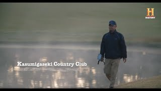 The Art of Japanese Golf Course Turf Maintenance at Kasumigaseki Country Club