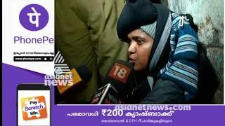 Sabarimala women entry : Reshma's response 16 JAN 2019