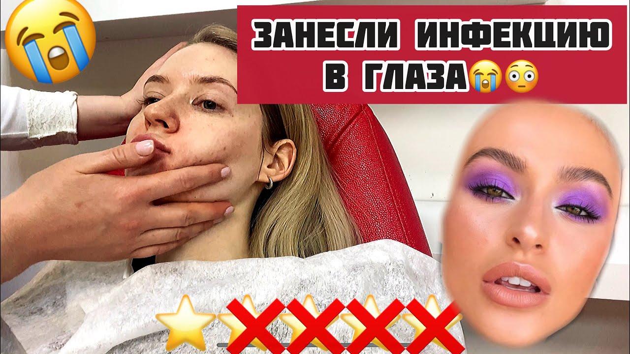 Я ВООБЩЕ НЕ УМЕЮ КРАСИТЬ! / Треш салон / вечерний макияж