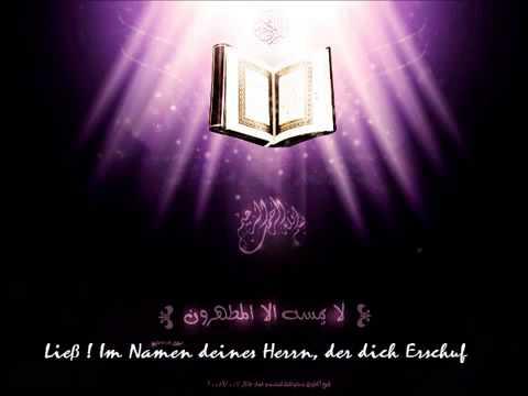 Koran Deutsch Ebook