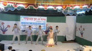Allah jane jane tui amar laila by Sunflower School And College Uttarkhan Branch