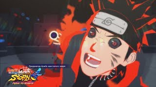 МЕНМА ХОКАГЕ МОД | Naruto Shippuden: Ultimate Ninja Storm 4 Путь Боруто
