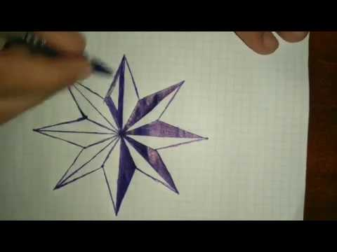 Как Нарисовать Восьмиконечную Звезду