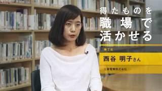 K.I.T.虎ノ門大学院 紹介動画(3分) 【虎ノ門で、変わる。】