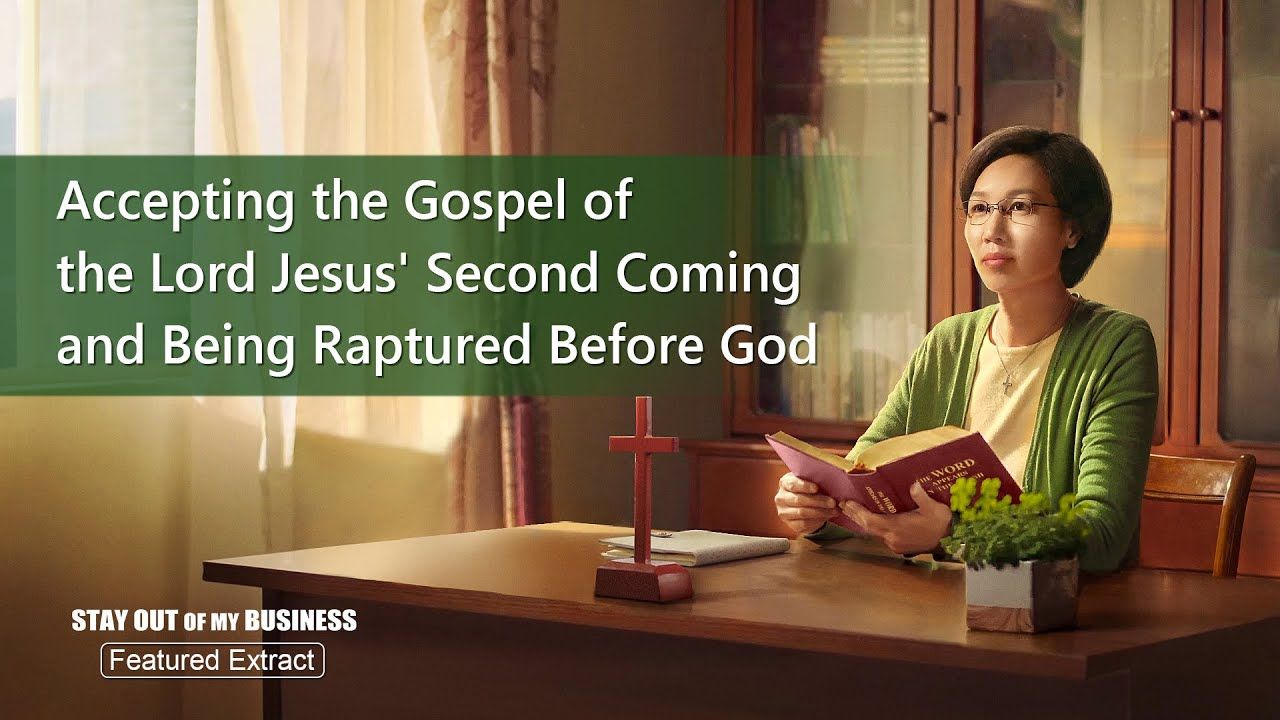 """Gospel Movie Extract 2 From """"Stay Out of My Business"""": Accepting the Gospel of the Lord Jesus' Second Coming and Being Raptured Before God"""