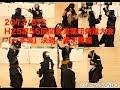 【剣道一本集】H25関東実業団剣道大会 決勝〜準決勝ippon編
