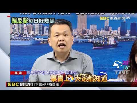網友酸半個月上5天班?韓國瑜:人事處說明最權威