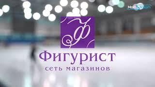 Первенство г Москвы Старший возраст День 4