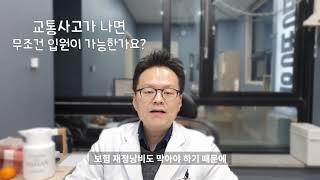 시흥시 신천동 28세/…