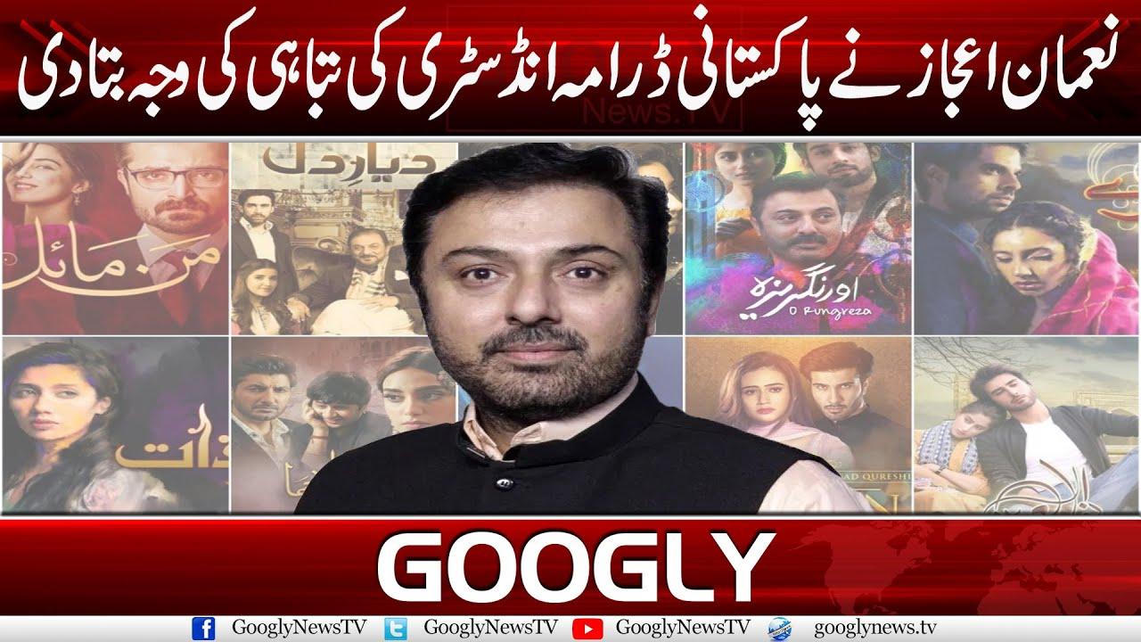 Nauman Ijaz Nai Pakistani Drama Industry Ki Tabahi Ki Wajah Bata Dee | Googly News TV