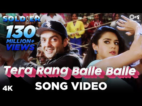 Tera Rang Balle Balle Song Video - Soldier I Bobby Deol & Preity Zinta I Sonu & Jaspinder