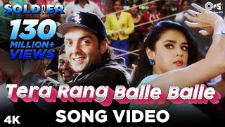 Tera Rang Balle Balle Song Video - Soldier I Bobby Deol & Preity Zinta I Sonu & Jaspinder