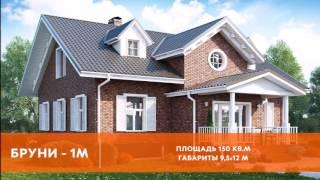 Эскизный проект дома по Васту. Как заказать проект?(, 2016-07-19T15:18:50.000Z)