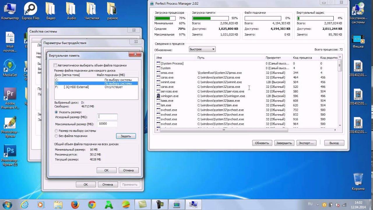 На компьютер программу microsoft office