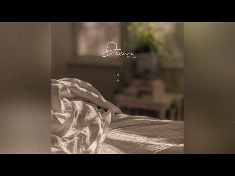 정한 (JEONGHAN) - Dream (JPN Ver.)