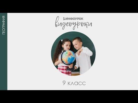 Северный кавказ видеоурок