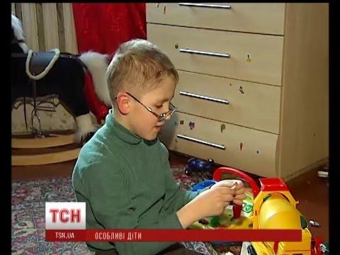 аутисти діти фото