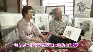 天才鉛筆画家 坂本七海男さん 2010.5.18