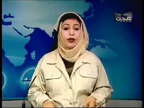 Une présentatrice au Yemen qui est supposée parler français