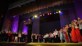 24 й Межрегиональный фестиваль молодежных театров и команд КВН «БУМ 2017»