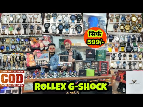 Cheapest branded watches || COD WALI SHOP || LUXURY D ALLURE